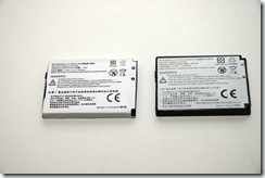 HTC S710 old and new batteries 1